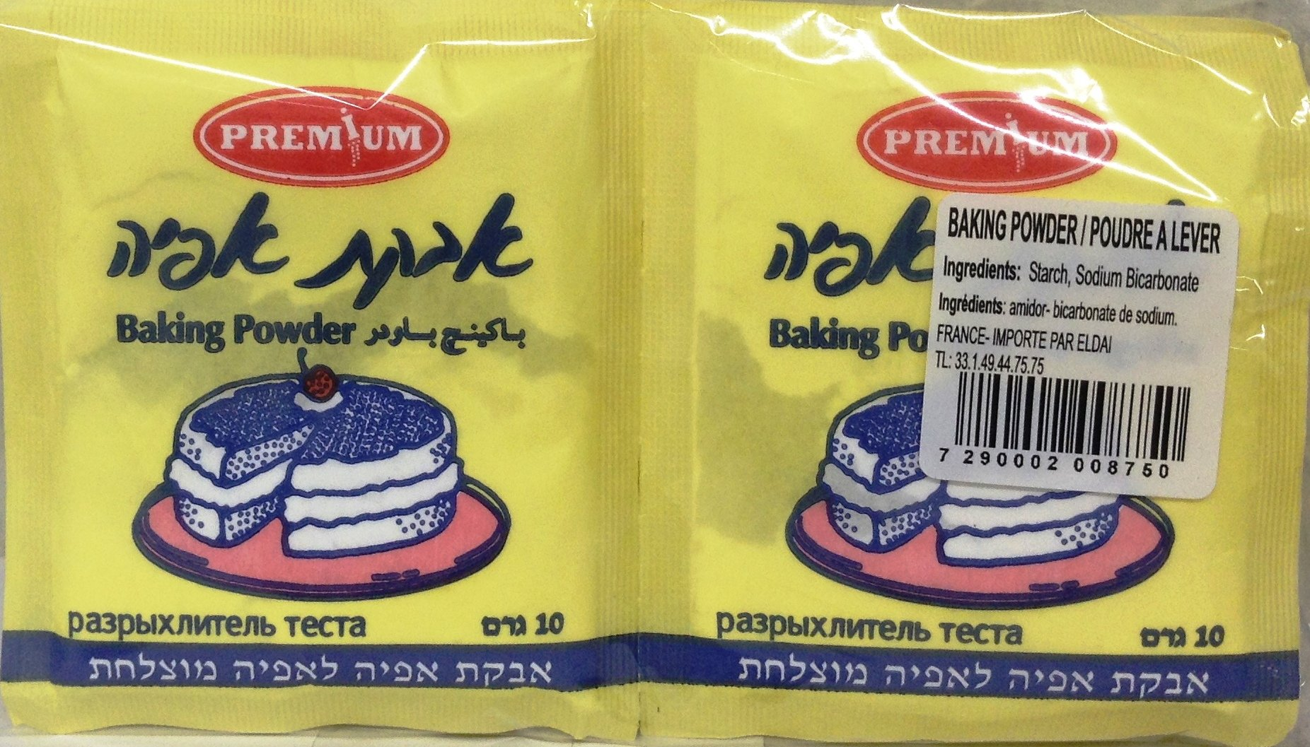 Premium Baking Powder Kosher For Passover - Pack of 3