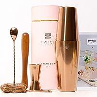 Twice Element® Cocktailshaker Set   Koperen cadeauset met Boston-shaker, Opbergzakje, Receptenboek en alle Essentiële…