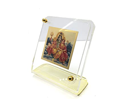 24kt Gold Plated Shiv Pariwar Nj Diviniti Car Frame Amazon In Car