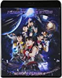 ももクロ春の一大事2013 西武ドーム大会~星を継ぐもも vol.1 [Blu-ray]