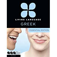 Living Language Greek, Essential Edition: Beginner course, including coursebook, 3 audio CDs, and free online learning