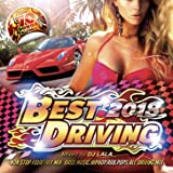 BEST DRIVING 2018 ‐NON STOP FOURTHLY MIX‐
