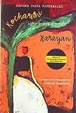 The Araya Woman: Kocharethi: Kocharethi Translated From Malayalam By Catherine Thankamma