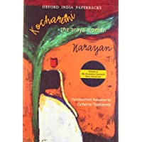 The Araya Woman: Kocharethi: Kocharethi Translated From Malayalam By Catherine Thankamma