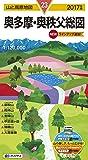 山と高原地図 奥多摩・奥秩父 総図 2017 (登山地図 | マップル)