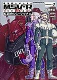 機動戦士ガンダムMSV-R 宇宙世紀英雄伝説 虹霓のシン・マツナガ (7) (カドカワコミックス・エース)