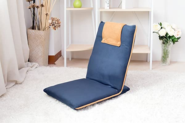 Meditation chair with back