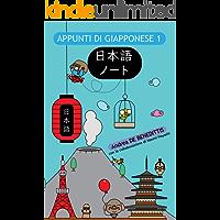 Appunti di giapponese 1