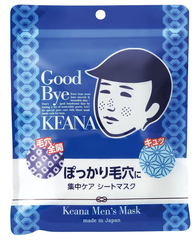 【毛穴撫子】毛穴撫子 男の子用シートマスクーのサムネイル
