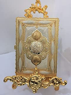 Amazoncom Islamic Muslim gold metal Quran box with stand Home