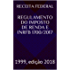 Regulamento do Imposto de Renda: Atualizado até março de 2018
