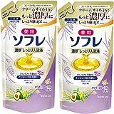 【セット品】薬用ソフレ 濃厚しっとり入浴液 ホワイトフローラルの香り つめかえ用 400mL (医薬部外品) 2個セット