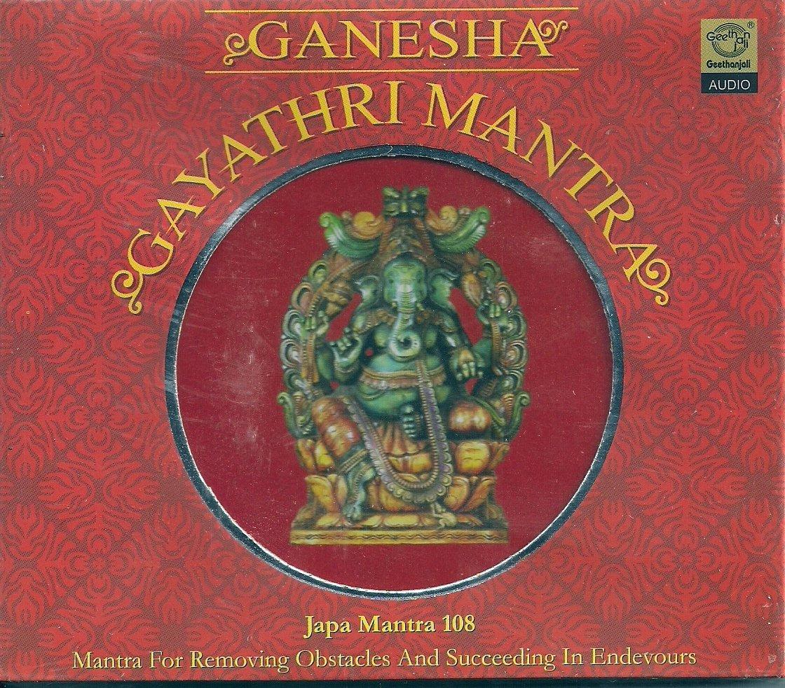 Ganesha Gayathri Mantra - Amazon com Music