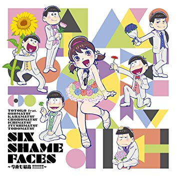 Amazon | SIX SHAME FACES ~今夜...