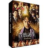 ドラマ「貴族誕生-PRINCE OF LEGEND-」[DVD]