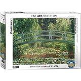EuroGraphics The Japanese Footbridge by Claude Monet (1000 Piece) Puzzle