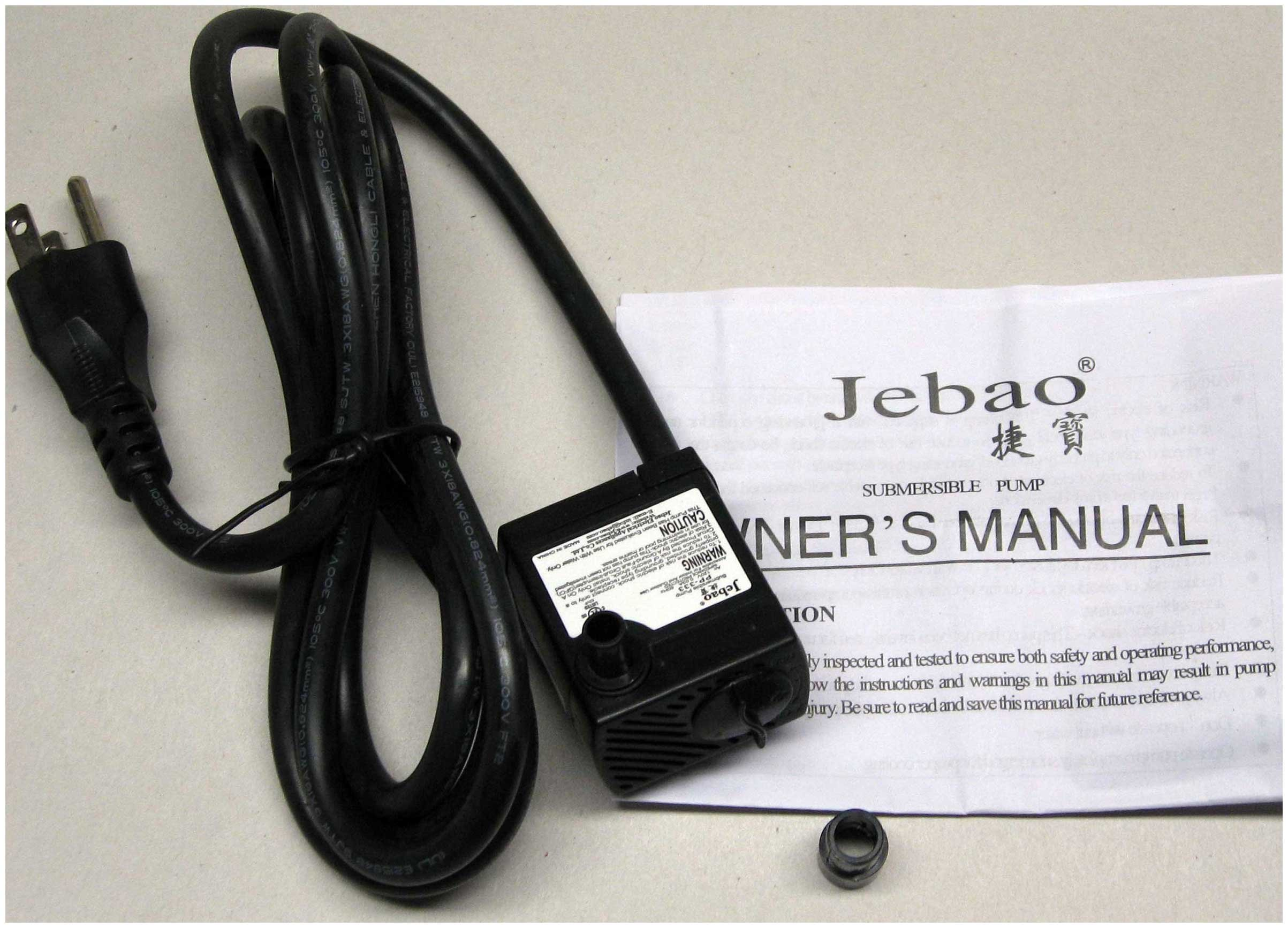 Jebao 70GPH 120V Submersible Fountain Pump (3-Wire), PP-333