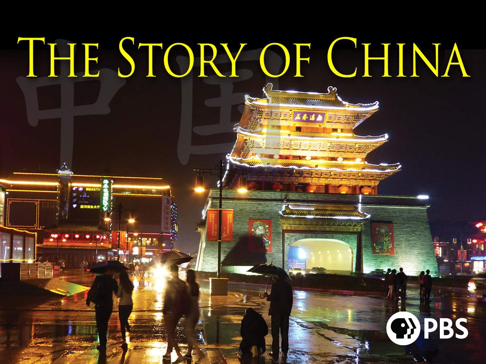داستان چین (مستند)
