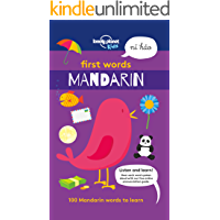 First Words - Mandarin: 100 Mandarin words to learn (Lonely Planet Kids)