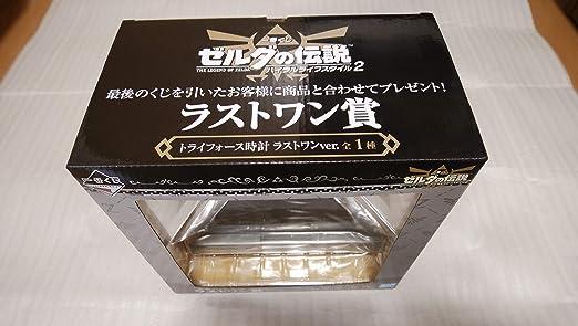 Ichiban kuji The Legend of Zelda Hyrule Lifestyle B Award Master Sword umbrella
