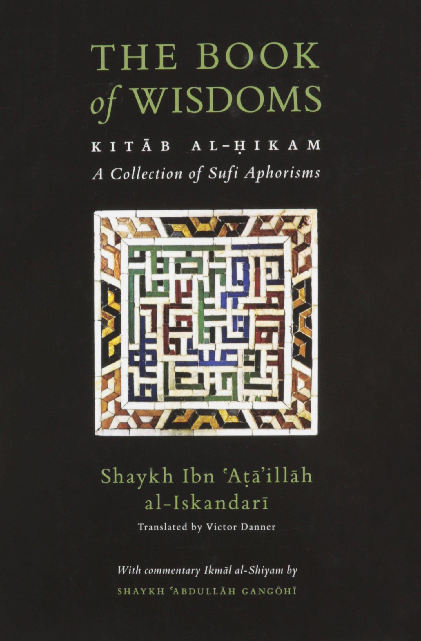FREE KITAB AL HIKAM PDF VIEWER DOWNLOAD