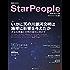 StarPeople(スターピープル) Vol.67 (2018-06-15) [雑誌]