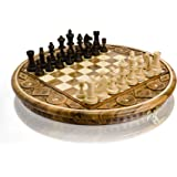 Beautiful RUBY Decorative, Sculpted and Hand Crafted Wooden Chess Set by Master Of Chess