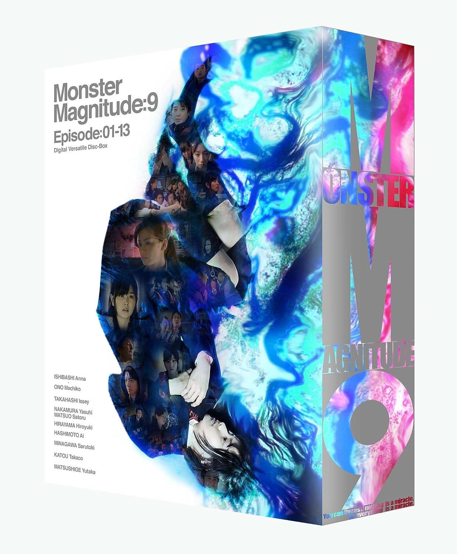 MM9 DVD-BOX I(仮) 【期間限定版】 B003YJY492