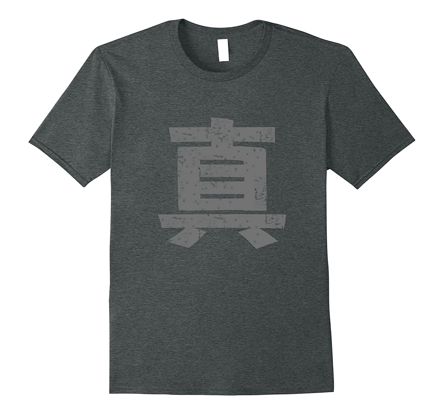 Japanese T-Shirt with Kanji for