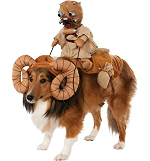 Amazon star wars pet costume x large at at imperial walker bantha pet costume solutioingenieria Image collections