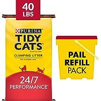 Amazon Best Sellers Best Cat Litter