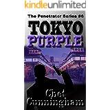 Tokyo Purple (The Penetrator Book 6)