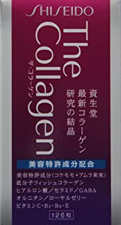 Amazon.com: Shiseido Pure White Tablets for Whitening ...