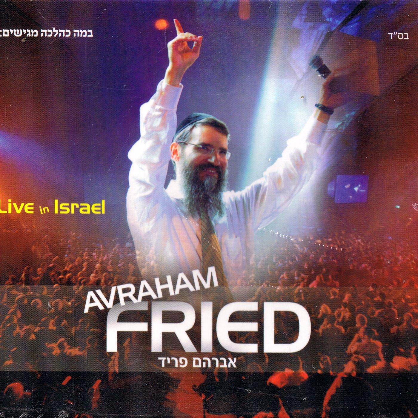Live in Israel [2CD's Set]