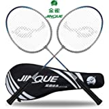 Jinque Badminton Rackets 2-player Beginners Practice Racquets Lightweight Badminton Racquets with Carrying Bag for Kids and Adults - Junior Training