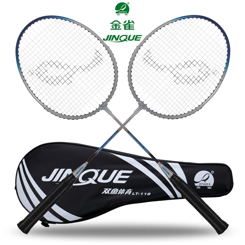 Jinque Badminton Rackets 2-Player Beginners Practice ...