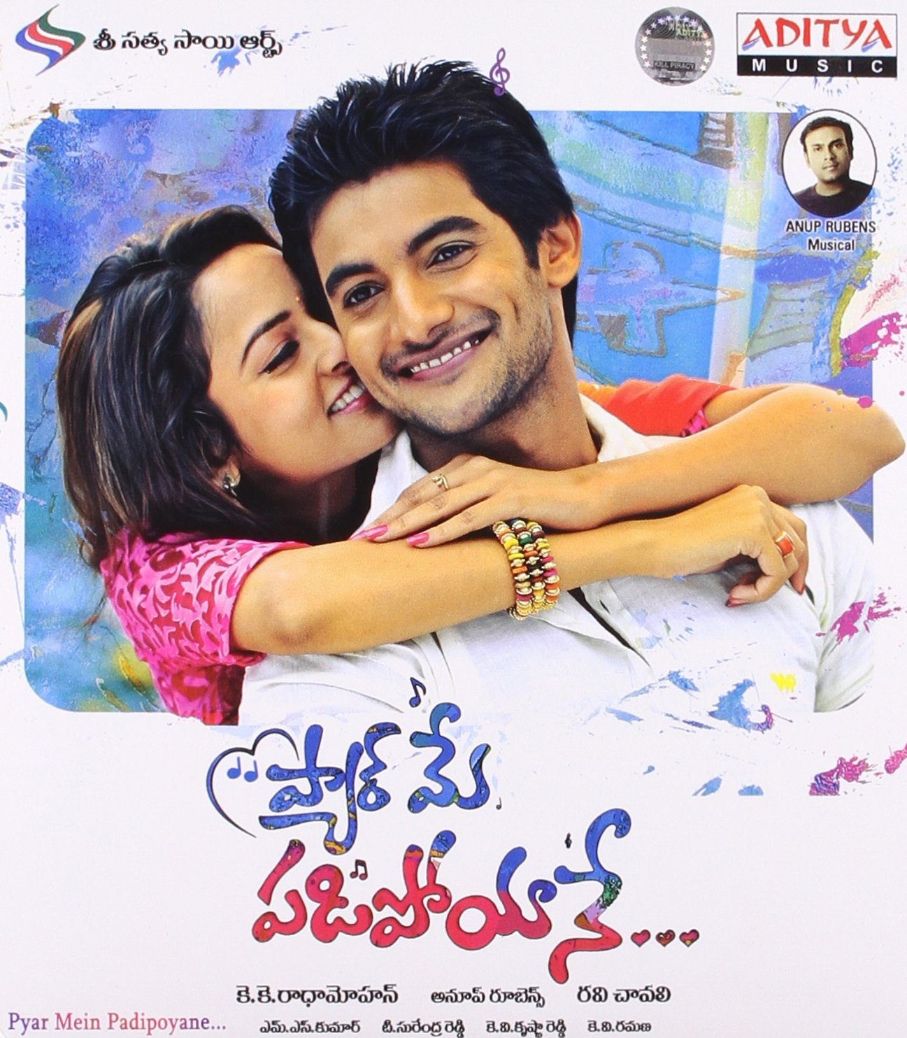 Pyar Mein Padipoyane (2014) Dual Audio [Hindi+Telugu] UNCUT HD-Rip  720P x264 1.3GB Download