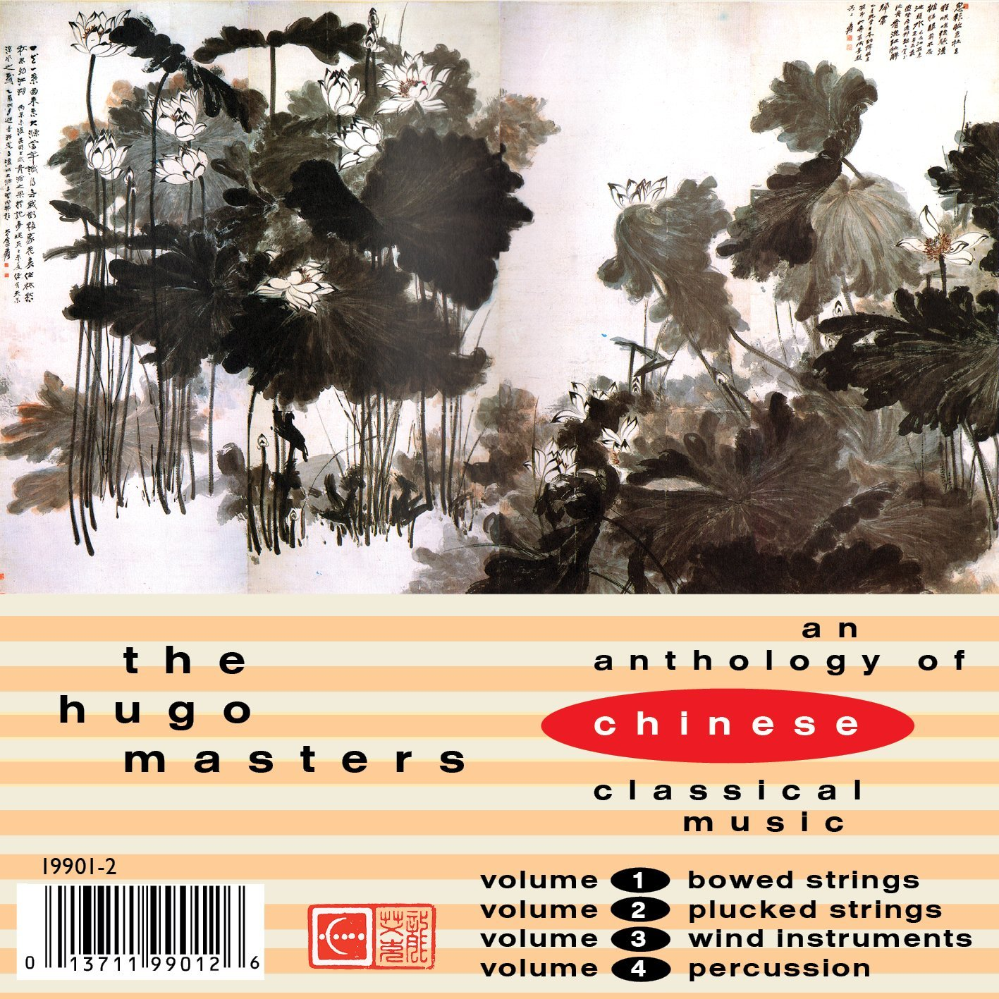 Chinese Anthology of Classical Music 1-4 by Celestial Harmonies