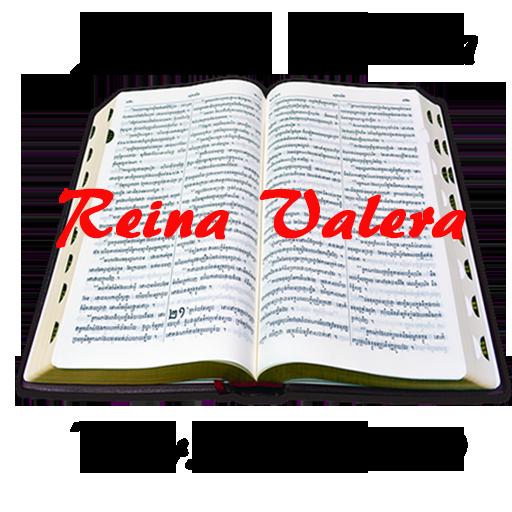 (Santa Biblia Reina Valera 1960 español con audio)