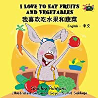 I Love to Eat Fruits and Vegetables (Chinese children's books, Chinese Bilingual children's books, ): english chinese kids, mandarin kids books, ... books (English Chinese Bilingual Collection)