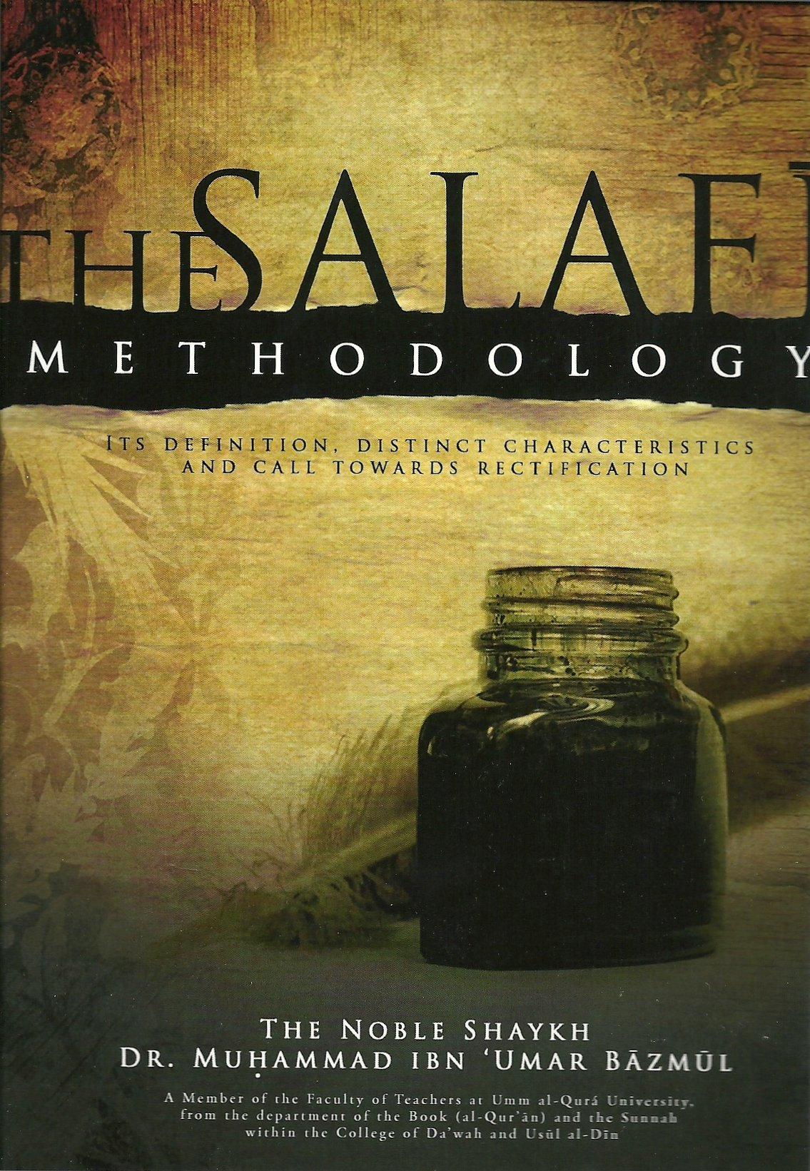 The Salafi Methodology Dr M Ibn Umar Bazmul 9780982808412 Amazon Blue Circuit Board Design Passport Holder Zazzle Amazoncom Books