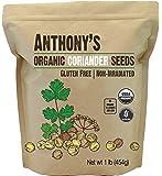 Anthony's Organic Coriander Seeds, 1lb, Gluten Free, Non GMO, Non Irradiated, Keto Friendly