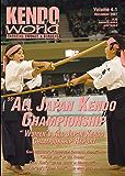 Kendo World 4.1 (Kendo World Magazine Volume 4) (English Edition)
