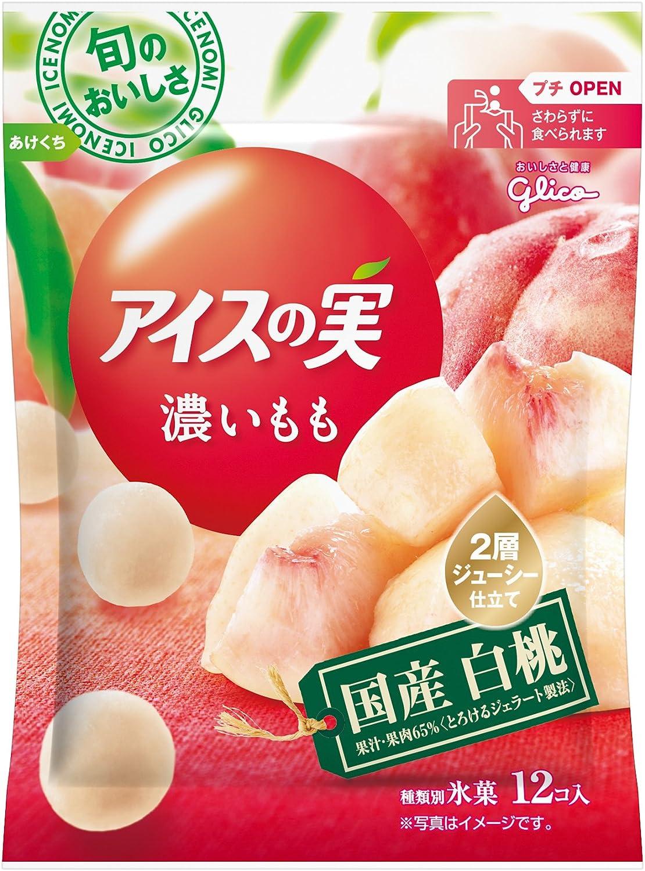 の 実 野菜 アイス