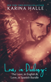 Love, in Duology: The Love in English and Love in Spanish Bundle
