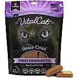 Vital Essentials Vital Cat Freeze-Dried Grain-Free All Natural Dinner Patties Cat Food, 8 oz