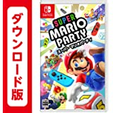 スーパー マリオパーティ - Switch|オンラインコード版(ニンテンドーソフトカタログクーポンキャンペーン500円OFF対象[2019年2月28日まで])