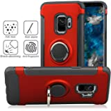 DAMONDY Galaxy S9 Case,Ring Kickstand Shockproof 360 Degree Rotating Ring Drop Protection Shock Absorption Compatible Magnetic Car Mount case Holder for Galaxy S9-red