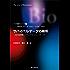 サバイバルデータの解析―生存時間とイベントヒストリデータ バイオ統計シリーズ3