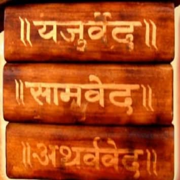 Amazon com: Vedas & Upanishads - Hindi: Appstore for Android